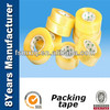 Factory Price Bopp Adhesive Carton Sealing Tape