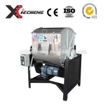 200KG small horizontal plastic raw material mixer power mixing