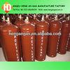 oxygen acetylene gas cylinders