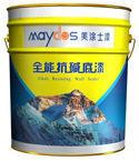 Maydos Healthy Anti-Alkali Interior Sealer (Primer)