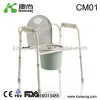 (CM01)Powder coated detachable commode