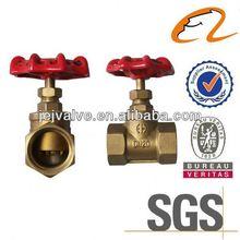 JINERJIAN gate valve picture for brass gate valve