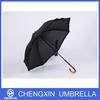 outdoor japanese umbrella bamboo handle alibaba china