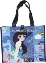 pp woven bag,pp straw bag,pp raffia bag