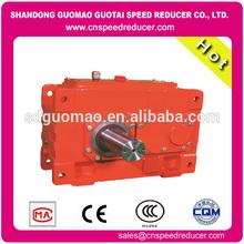 Guomao HB reduction gear box