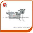 QYS115-Automatic Printer Machine