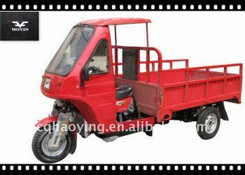175cc three wheel cargo tricycle (Item No.:HY175ZH-2B)
