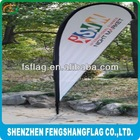 cheap knitted polyester customized beach flags banners