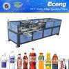 Fully automatic plastic bottle making machine