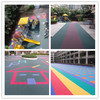 Synthetic outdoor children playground flooring/ rubber carpets for children.