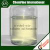 n-ethyl-o/p-toluene sulfonamide(99%) 8047-99-2