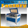 50w co2 cheap laser engraving and cutting machine price