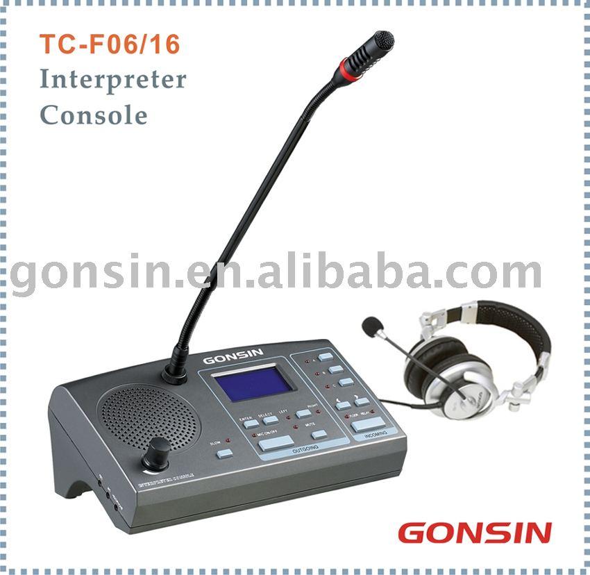 Interpreter Console (GONSIN TC-F16)