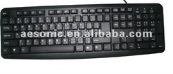 Low end computer keyboard