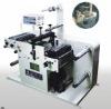 SAR220/320/450/650 high speed die cutting machine