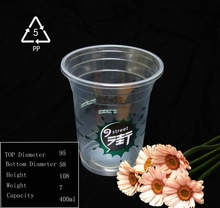 Disposable plastic drinking container (FDA Certification)
