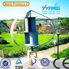 wind generator street light