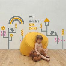 1521-1 DIY removable kids room sticker vinyl wall art