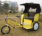 bicycle rickshaw/three wheel electric rickshaw for sale
