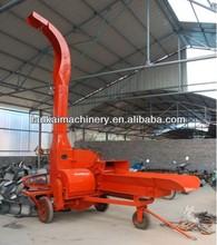 new type straw crushing machine/straw cutting machine/straw crusher