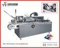 Jdz-100 máquina de encadernação automática