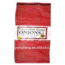 PP Leno mesh bag and baler bag