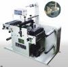 SAR220/320/450/650 semi-automatic rotary die cutter