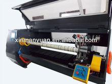 Automatic Single Roll Tape Cutter Machine/ Masking Tape Cutter/Tape Roll Cutters