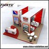 portable exhibition booth display