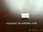 PE slider for zipper