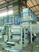 Plastic blown machine,pe plastic film blown machinery,pe blowing machine