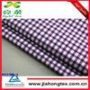 yarn dyed purple small check oxford cloth
