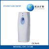 newly design toilet perfume dispenser, toilet scent dispenser