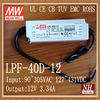 Mean Well 40W 12V Switching Power Supply 40w dimmable led driver 40w 0-10v led driver