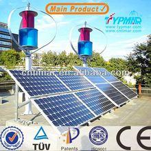 10kw wind turbine generator alternator