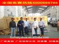 Automático de aço parafuso máquina para porta e janela da máquina/porta parafuso equipamentos/janela que faz a máquina