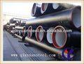 8' duttile tubo di ferro