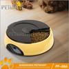 Portable Travel Feeder/timer dog feeder/automatic fish pond feeder