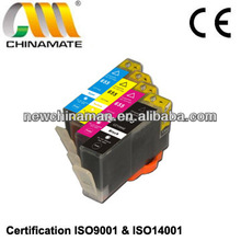 Chinamate Compatible ink cartridge for HP655