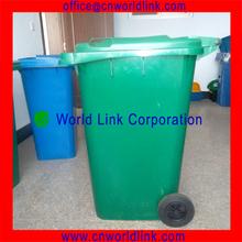 240L public garbage bin