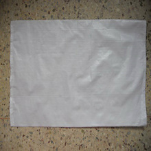 Laminated Polypropylene Woven Bags For Packing Flour OEM