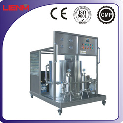 Freezing Filter Machine to Make Perfume