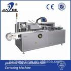 JDZ-100 Automatic Cartoning Machine for food bag