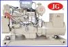 40KW(50KVA) Cummins marine generator set