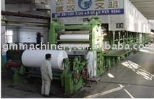 A4 computer printing paper making machine(2400mm)