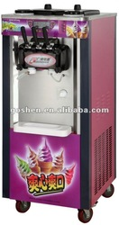 Rainbow ice cream machine(syrup soft ice cream machine )
