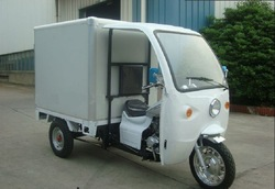 alibaba website cabin three wheel motorcycle,Motorized Tricycles,with Aluminum box,auto three wheeler/adult tricycle for sale