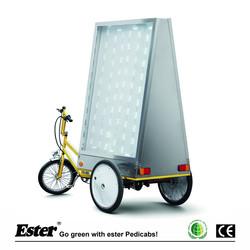 Electric Pedal Advertising Trike