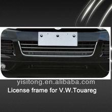 License Frame for Volkswagen Touareg License plate frame