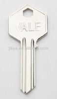 High quality door blank key(Hot sale!!!)